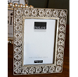 Photograph frame, rectangular, cream daisy flowers